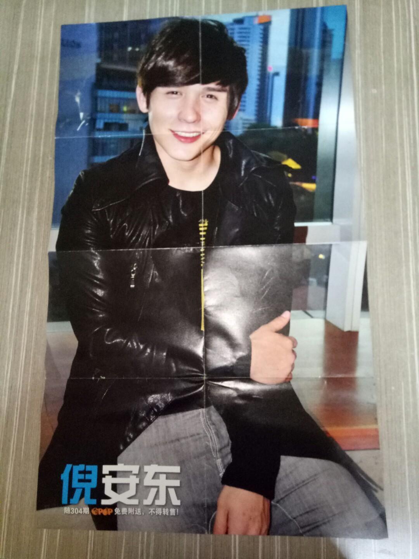 SUPER JUNIOR <SUPER SHOW 3> / 倪安东 double page poster