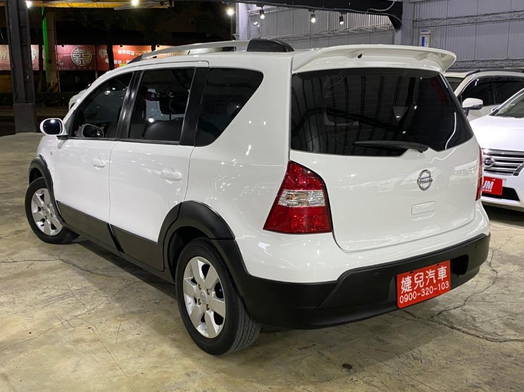 正2012年小改款 Nissan Livina 1.6豪華頂級版 星燦白 只賣21.8萬