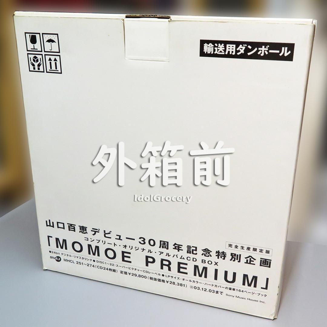 山口百恵 山口百惠 MOMOE PREMIUM 30週年 完全生產限定盤 全24大碟CD BOX