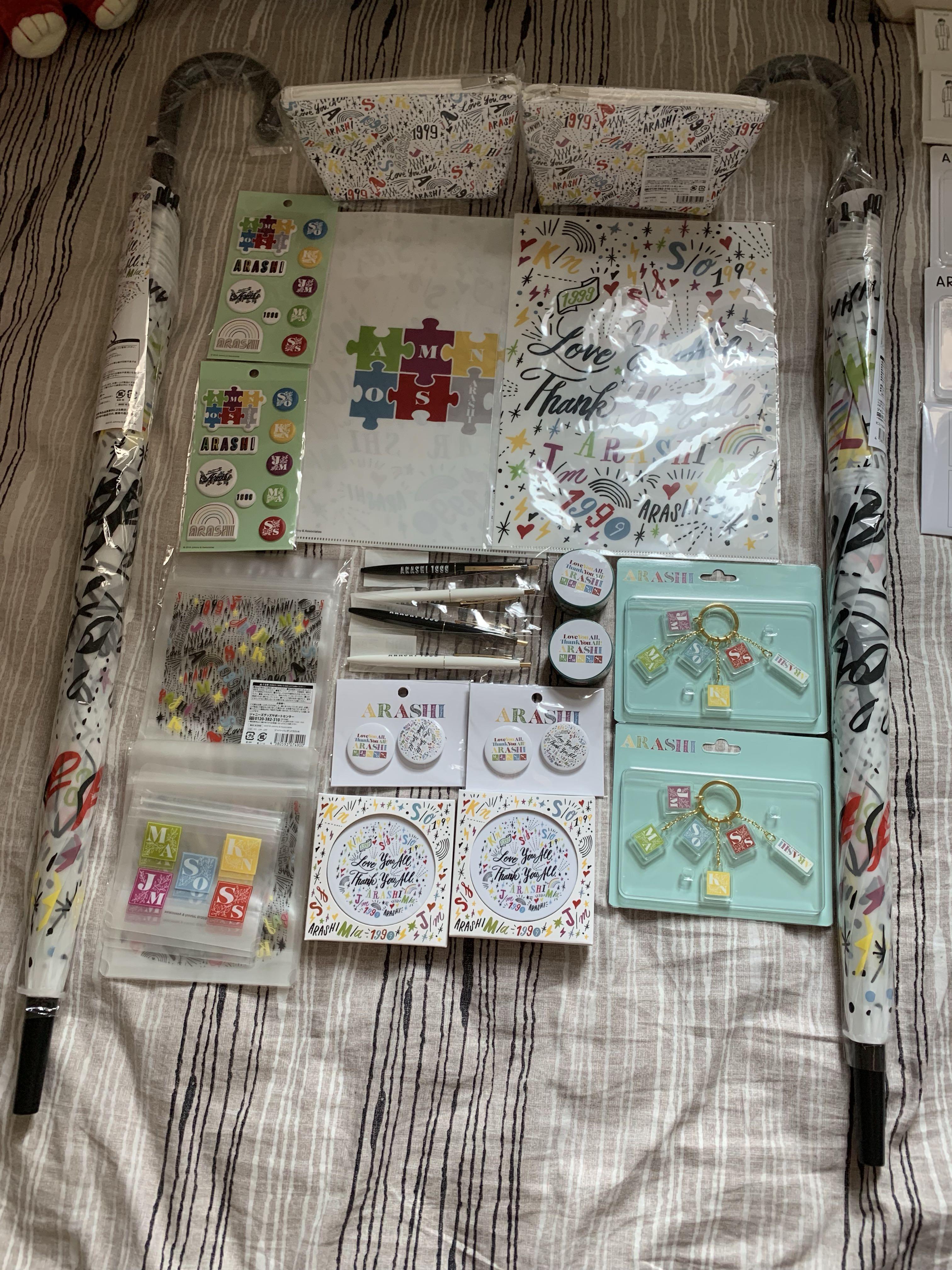Arashi 嵐 展覽會周邊 掛飾鎖匙扣 MT 化妝袋 File 鏡盒 雨傘