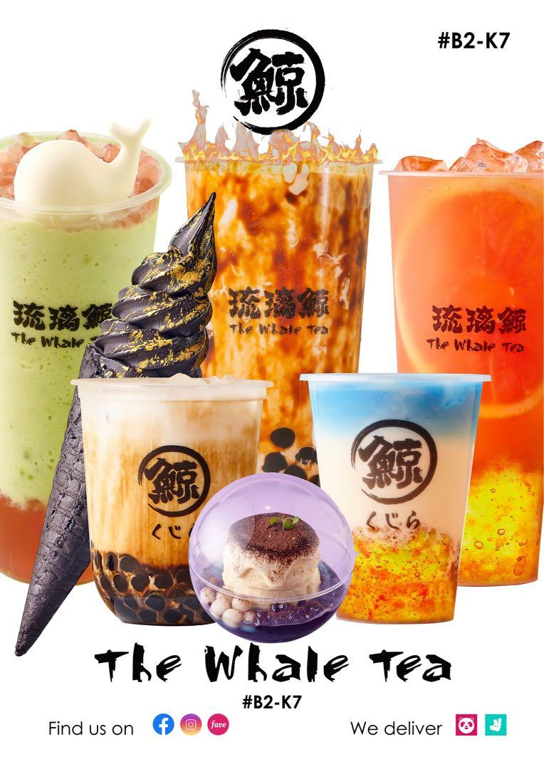 Bubble Tea Stall Service Crew Manager