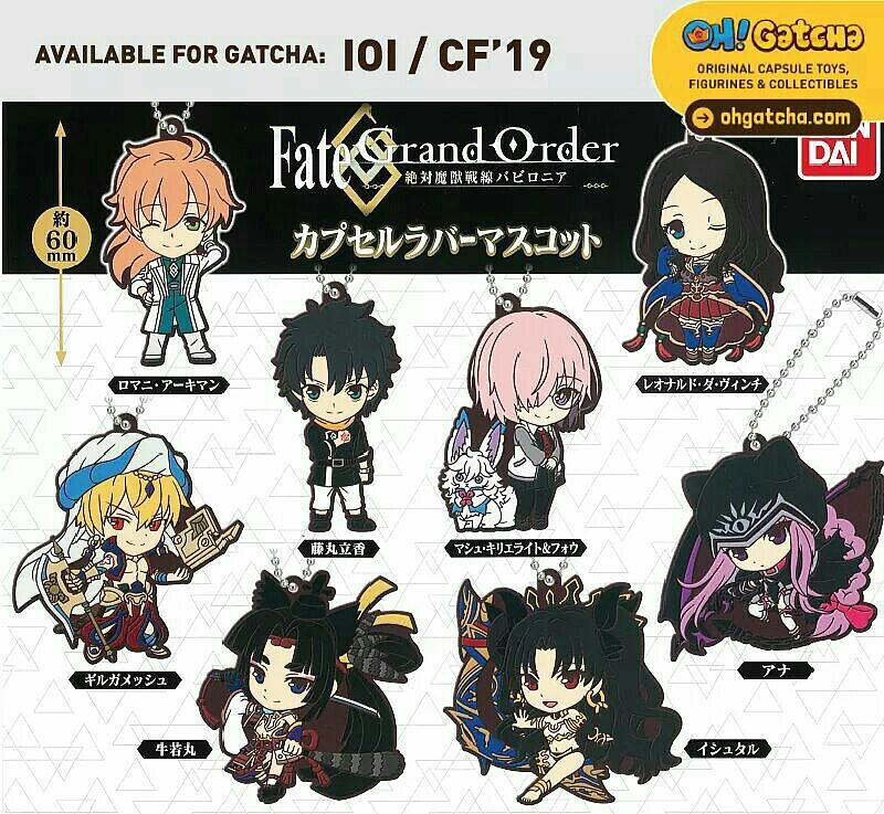[INFO] December 2019 New Arrival Capsule Toys @ Oh! Gatcha