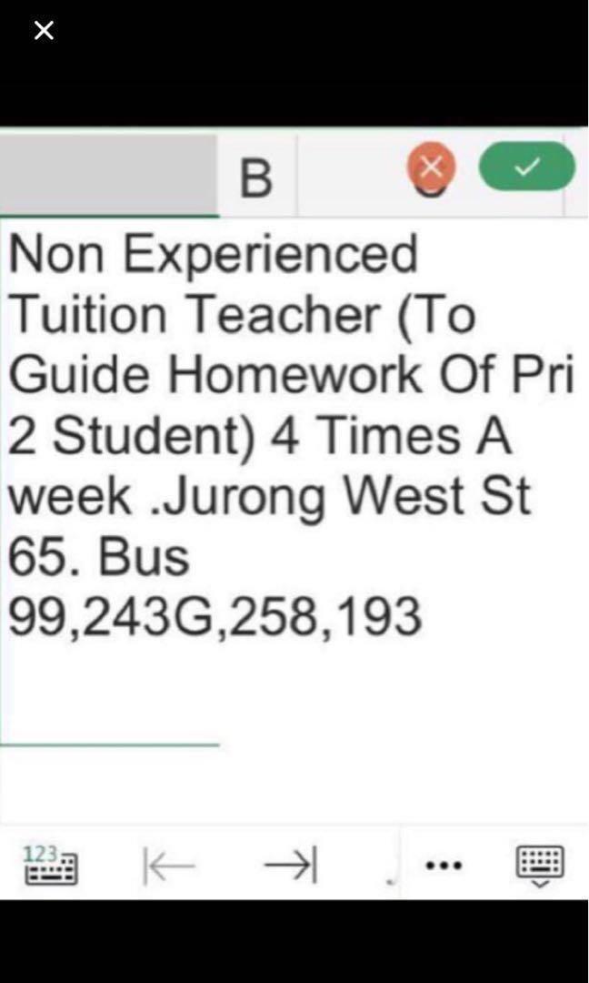 Needed.Non experience Tutor