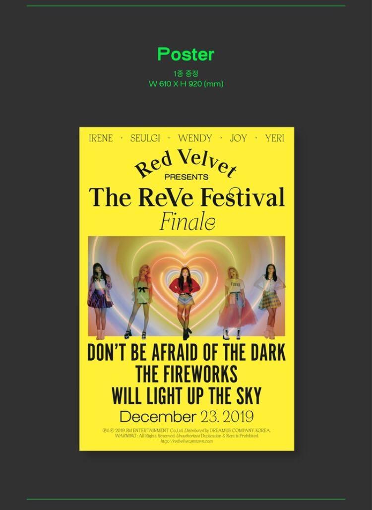 🌺Red Velvet🌺 The ReVe Festival Finale 🔥SCRAPBOOK VER.🔥