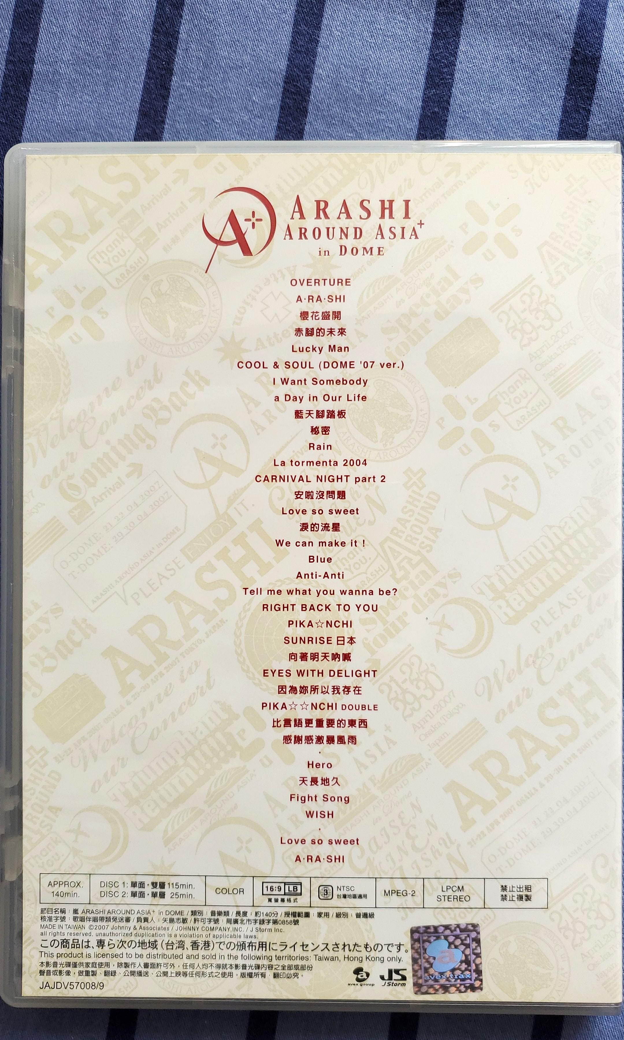 嵐 Arashi Around Asia in Dome DVD 台版有字幕
