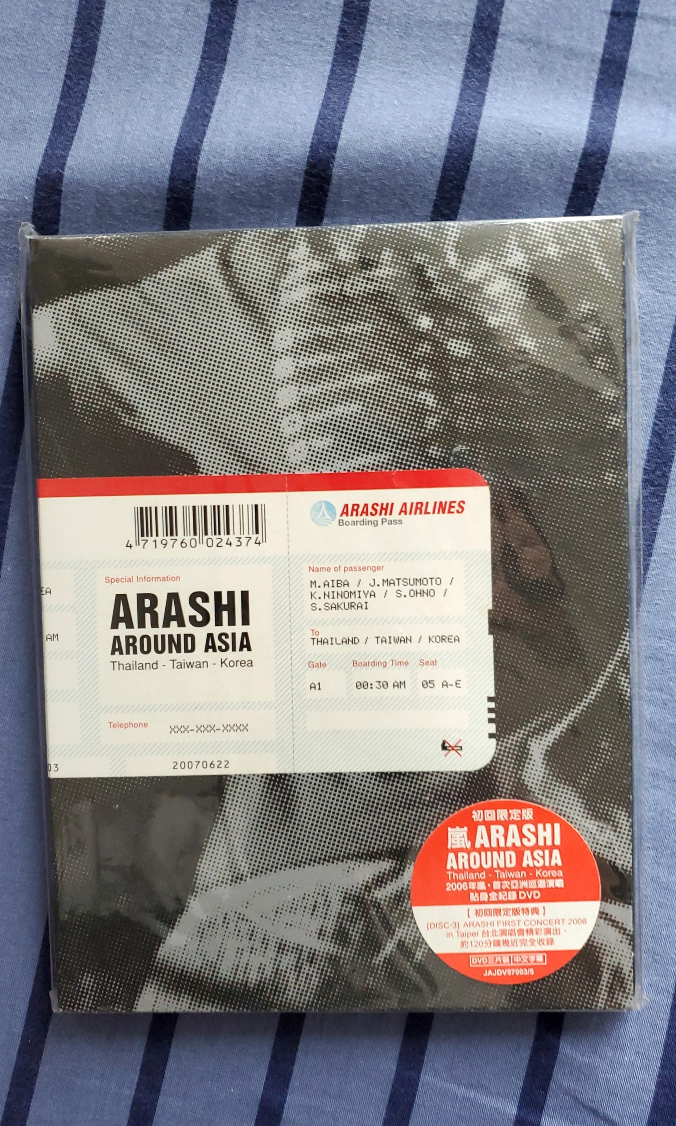 嵐 Arashi Around Asia Thailand Taiwan Korea 絕版初回台版