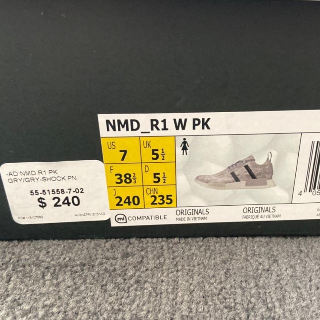 Adidas Original NMDs Japanese script 3 stripes UK5.5 women's
