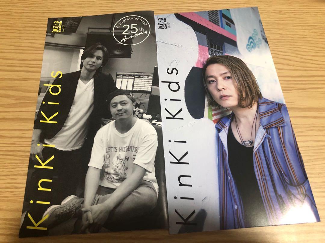 Kinki Kids 會報