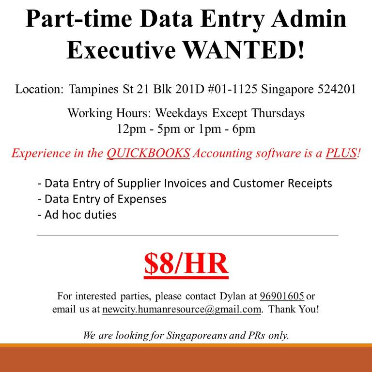 PART-TIME DATA ENTRY ADMIN EXECUTIVE WANTED!