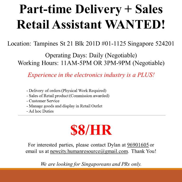 Part-time Delivery + Sales Retail Assistant