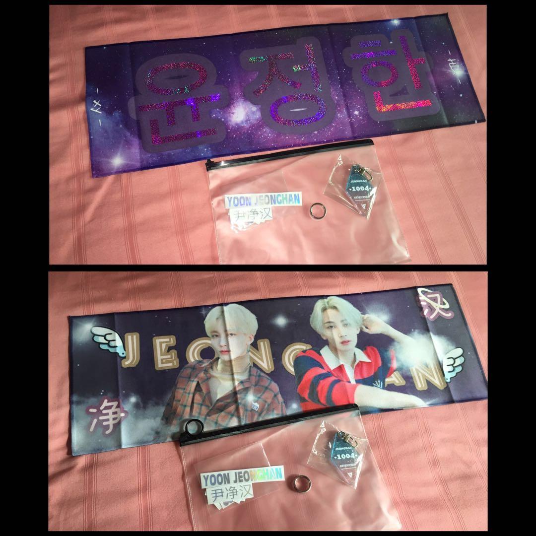 [WTS] ready stock kpop seventeen slogan the saem x seventeen mask