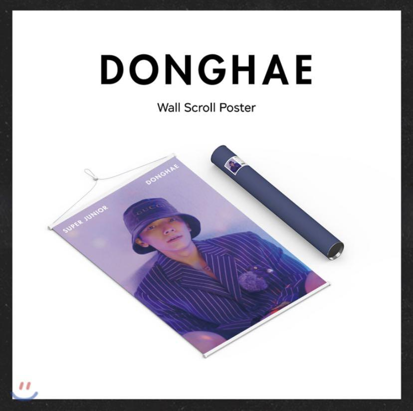 Super Junior Donghae Wall Scroll Poster (Limited Edition)