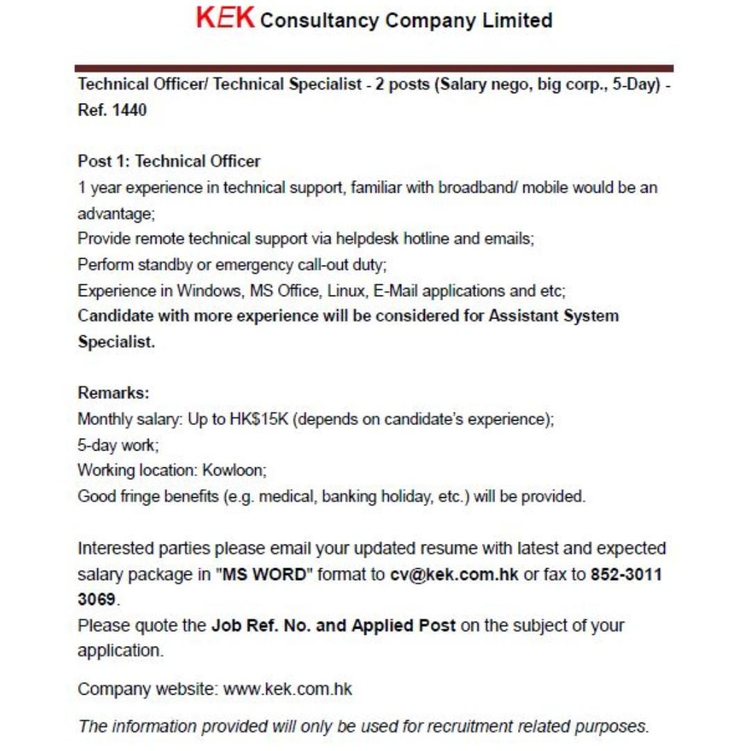 Technical Specialist (Salary nego) - Ref. 1440