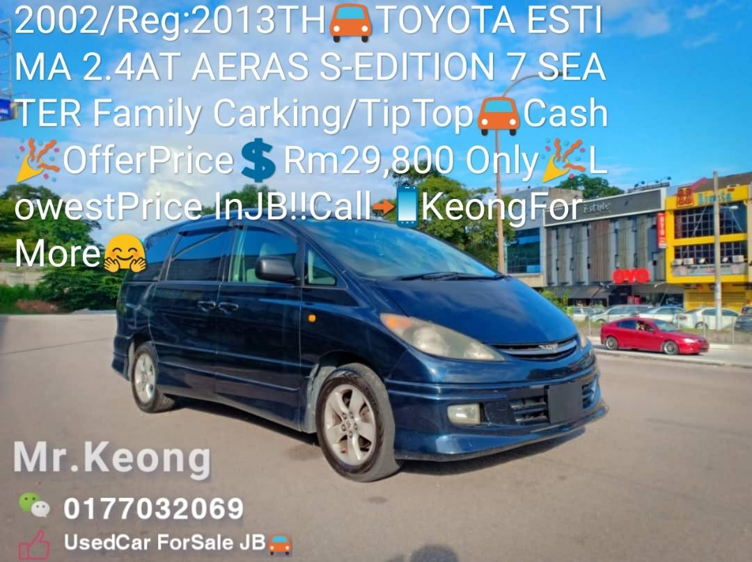 2002/Reg:2013TH🚘TOYOTA ESTIMA 2.4AT AERAS S-EDITION 7 SEATER Family Carking/TipTop🚘Cash🎉OfferPrice💲Rm29,800 Only🎉LowestPrice InJB‼Call📲KeongForMore🤗
