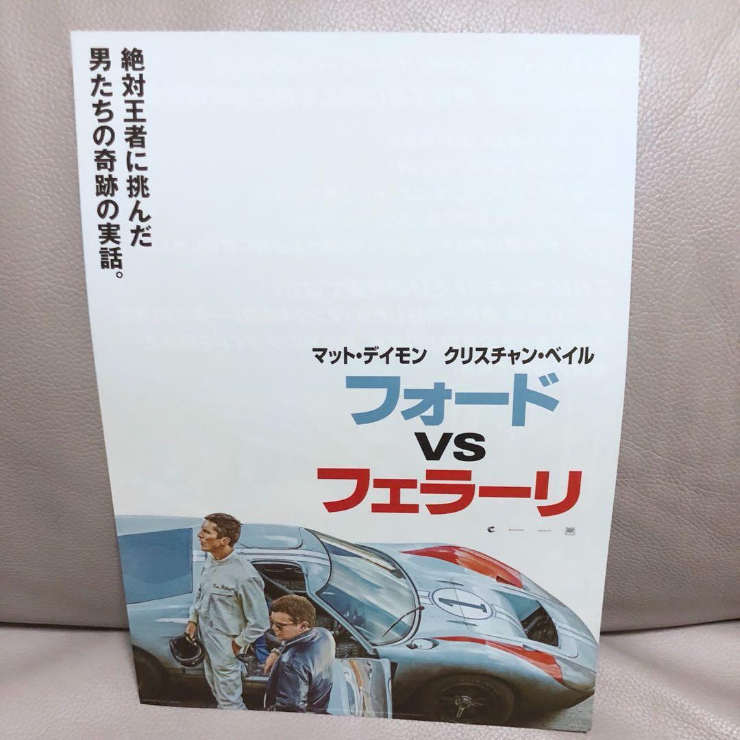 2019最新! 電影《極速傳奇:福特決戰法拉利 / Ford v. Ferrari》麥·迪文、基斯頓·比爾 日本宣傳DM
