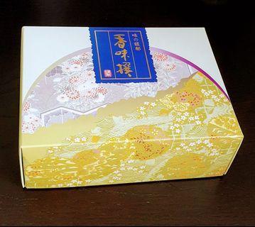 Xmas Gift Box - Japanese Tea Leaves