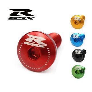 電單車 擋風玻璃 罩 螺絲 適合 Windscreen Fairing Bolts Yamaha / Ducati / Suzuki / KTM / Kawasaki