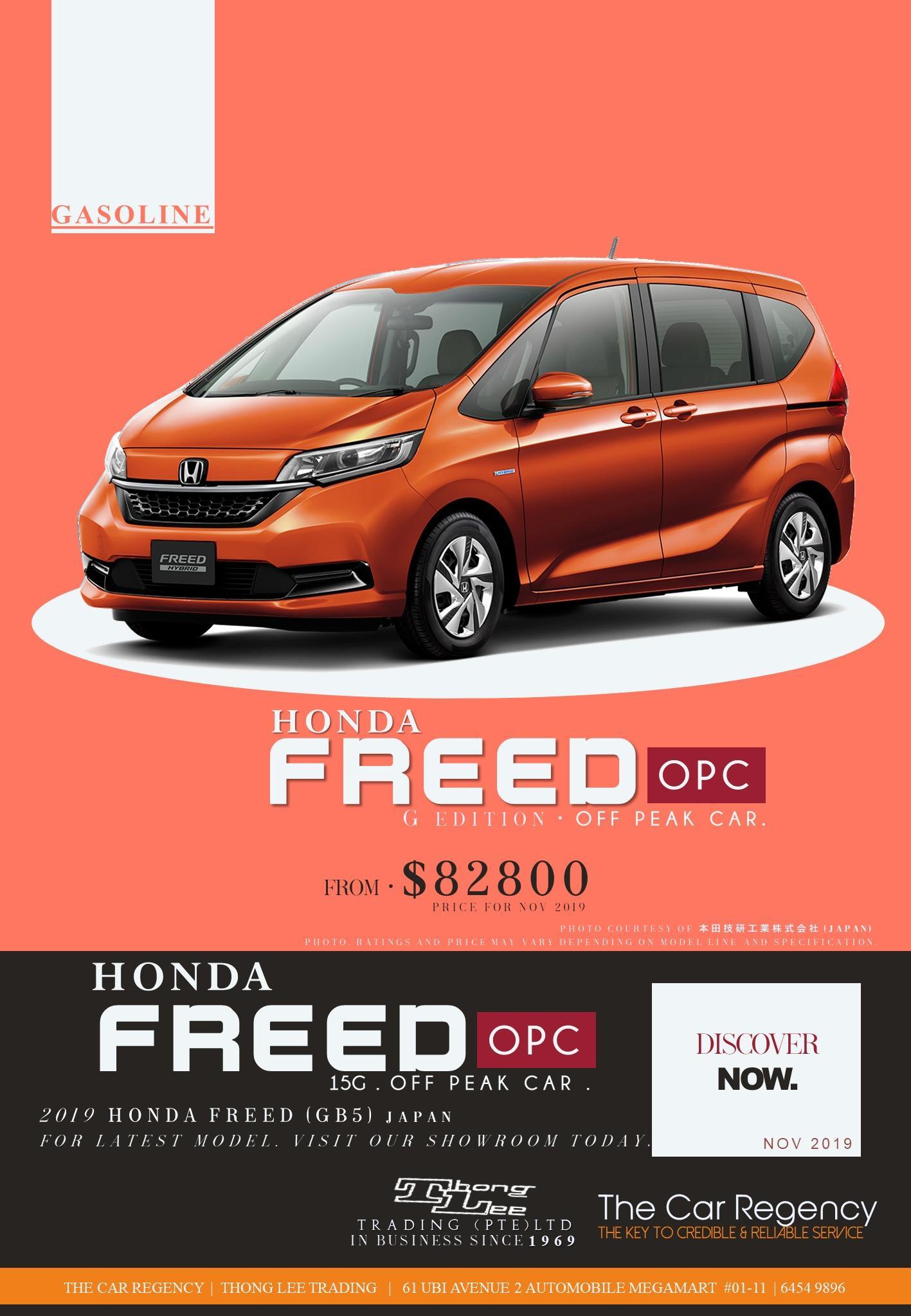 【OPC】 FREED 15 ・ ( LED )[ HONDA JAPAN ]( GB5 ) OPC ROPC