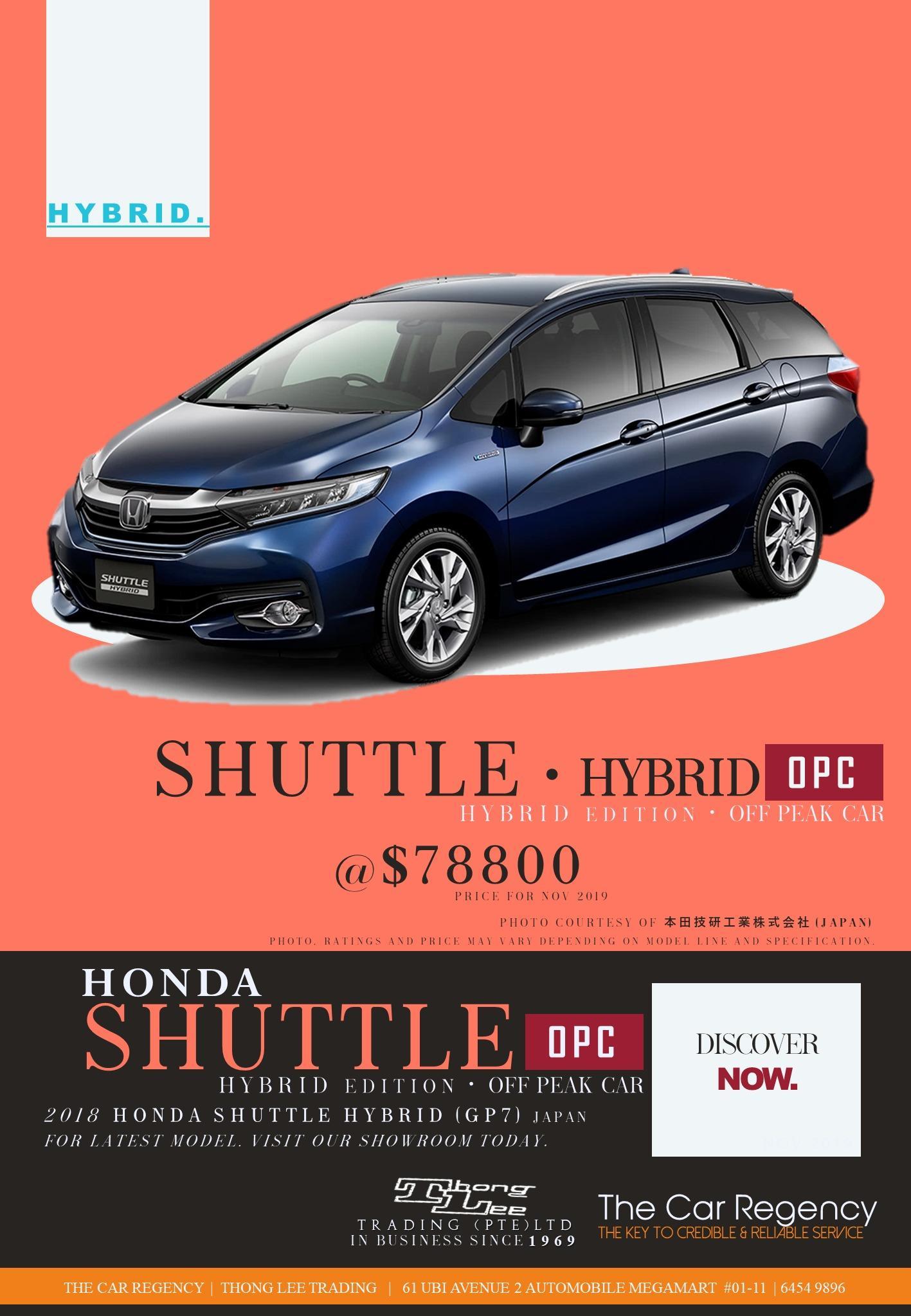 【OPC】 SHUTTLE HYBRID ・ ( LED )[ HONDA JAPAN ]( GP7 ) OPC ROPC