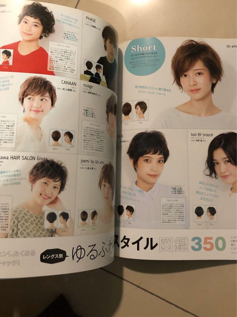 Japanese Women's Hairstyle Guide Magazine 400 Style #CarousellBelanja