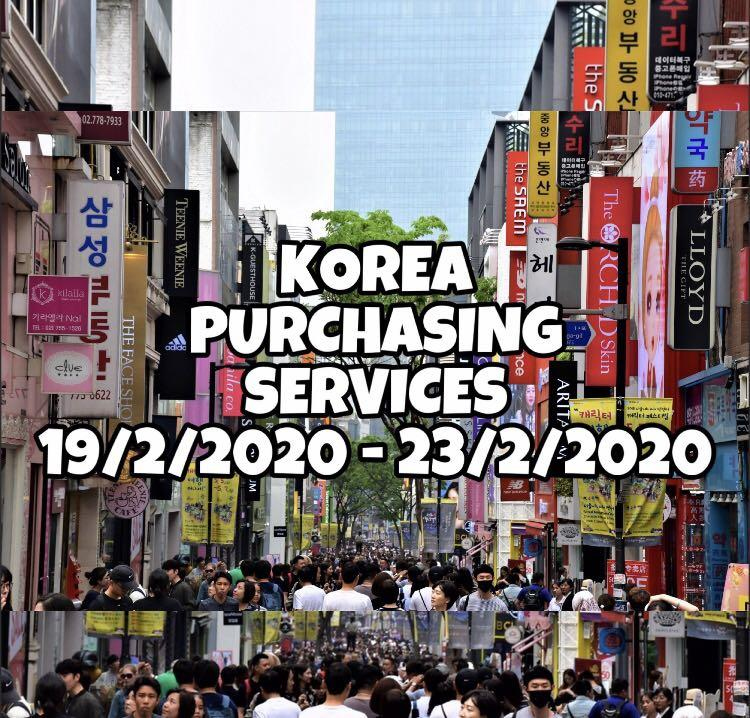 KOREA PURCHASING SERVICE (BTS BT21 EXO BLACKPINK NCT X1 and more)