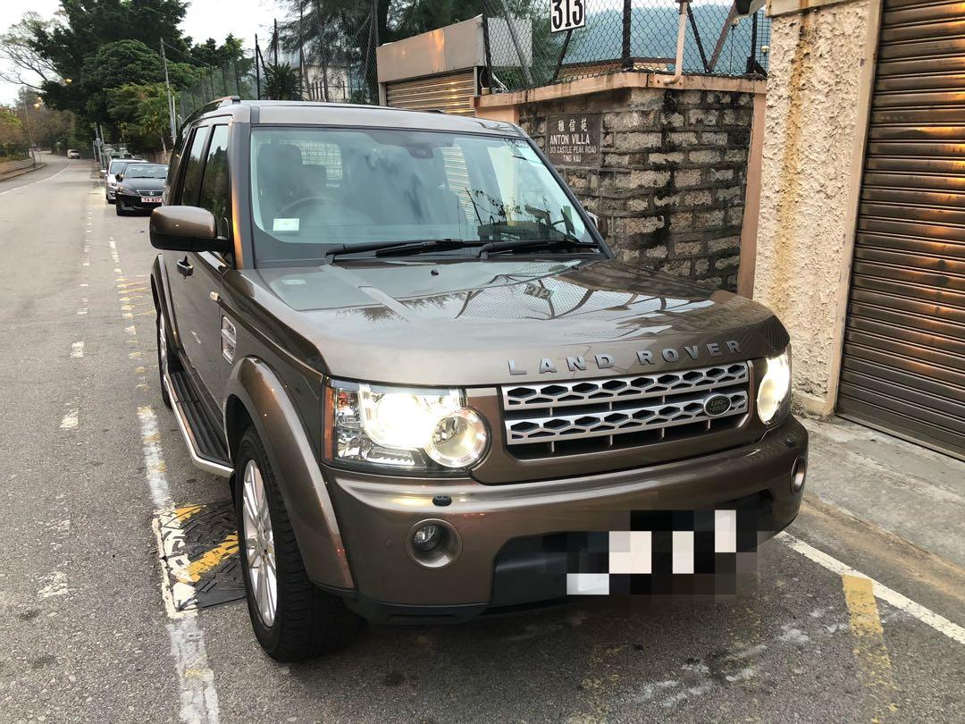LAND ROVER DISCOVERY 4 3.0 DIESEL (very low mileage)