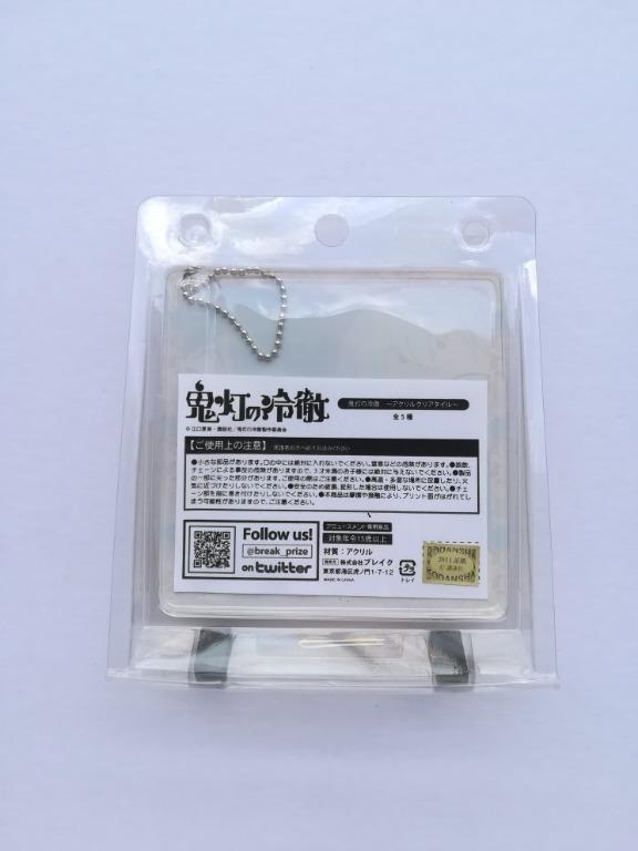 (Limited) Hoozuki no Reitetsu - Nasubi & Karauri - Acrylic Clear Tile / Keyholder / Charm