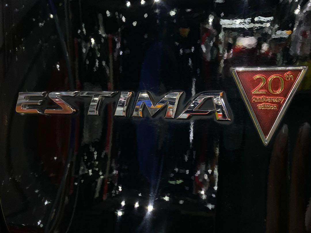 TOYOTA ESTIMA AERAS 20周年版