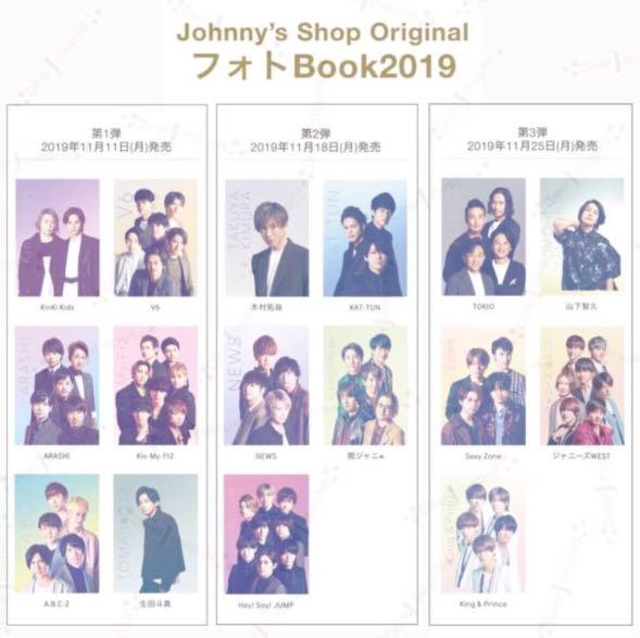 12月大阪代購 Johnny's Shop 官方相簿