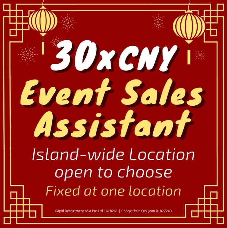 🥤 CNY Event Retail Assistant 🥤 (Till 23 Feb / Beverage) JQ