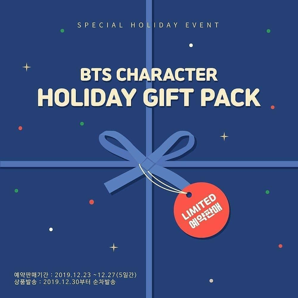 (PO) Official BTS Holiday Gift Pack Limited Edition
