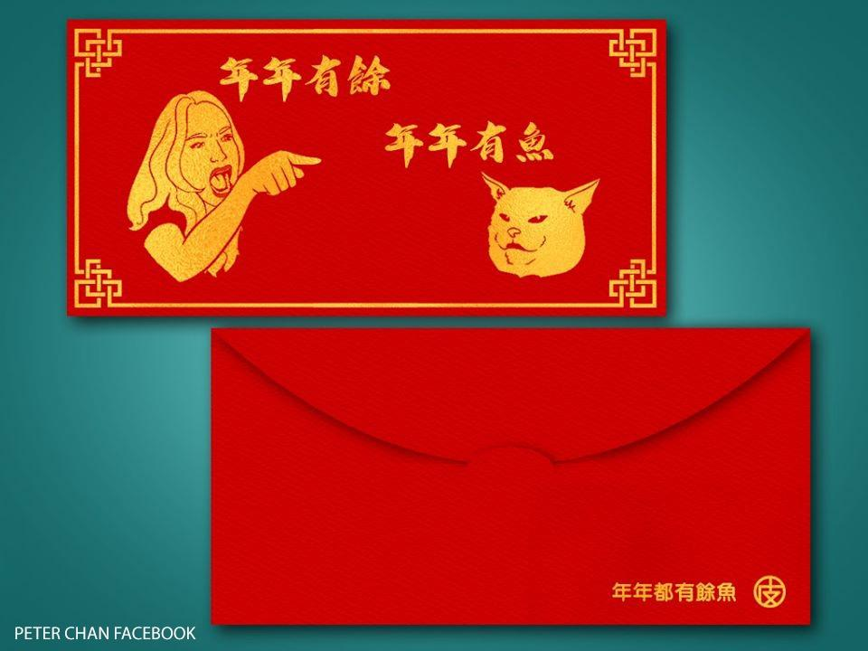 [Limited stock] Woman Yelling at a Cat-Chinese New Year Red Packet