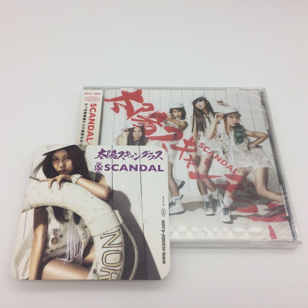 清貨蝕讓 Scandal 太陽スキャンダラス  スペシャルバンド盤 CD 日本版 連特典 Tomomi 杯墊