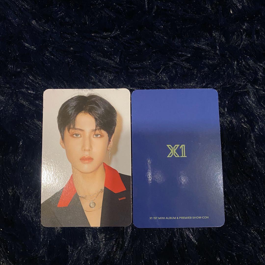 X1 1st Album & Premier Show-Con Photocard Lee Eunsang