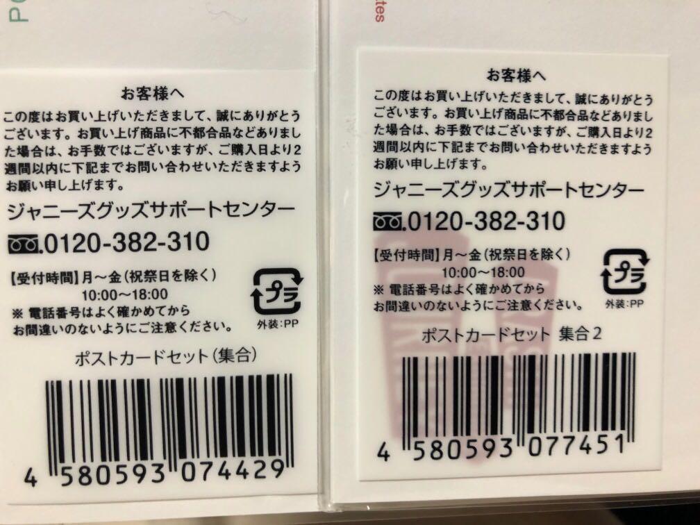 嵐 arashi 展覽會 週邊 明信片 special shooting in LA 集合1 2
