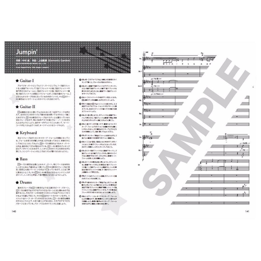 預訂Bang Dream! Official Band Score Poppin'Party Vol.3 日本版 Band 譜 樂譜