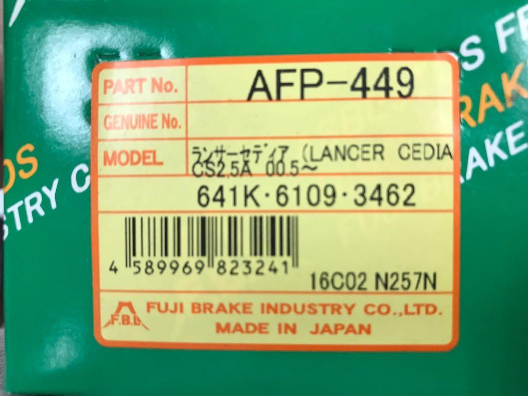 [全新福利品庫存出清]FBL日本製富士 三菱Lancer來令片 煞車皮