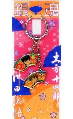 Gintama - Toushirou Hijikata & Sougo Okita - Key Holder