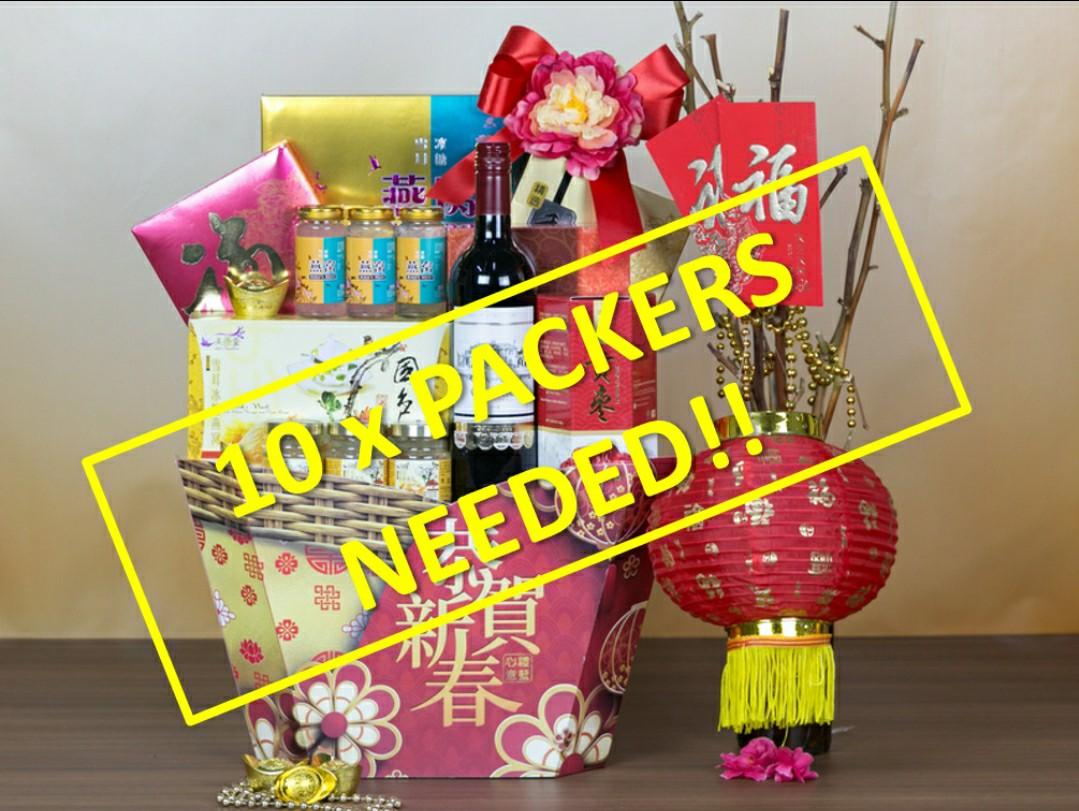 Hamper Packer ($7/hr) | Ubi Area | Till 23rd Jan