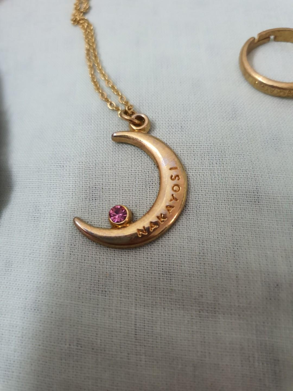 Sailor Moon Guardian star Necklace Ring SET Nakayoshi Pink