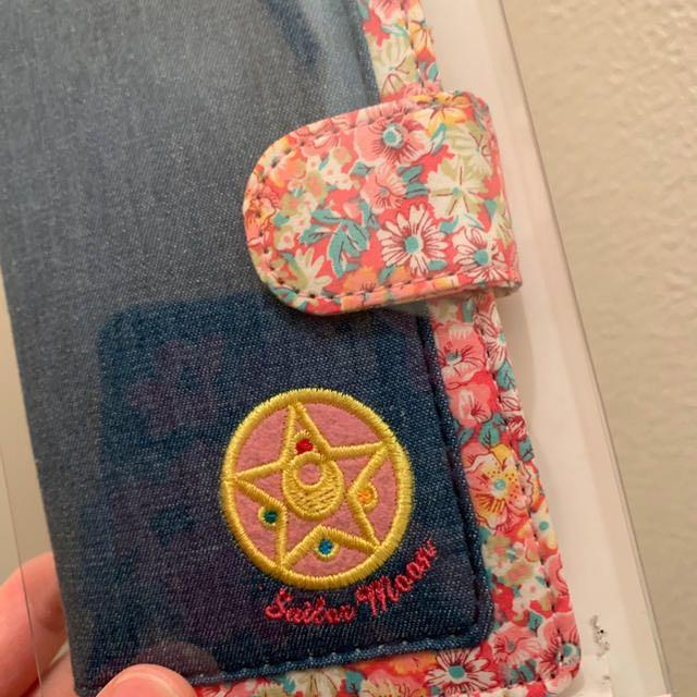 [Sailormoon] Limited Edition ~Made with Liberty Fabrics Flip Case