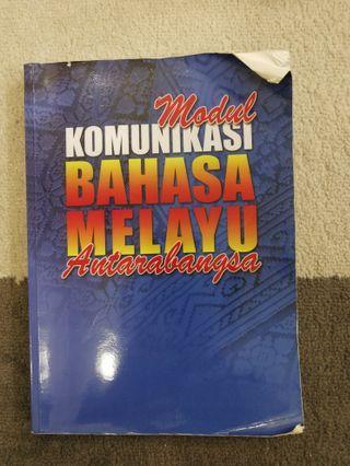 Modul Komunikasi Bahasa Melayu Antarabangsa