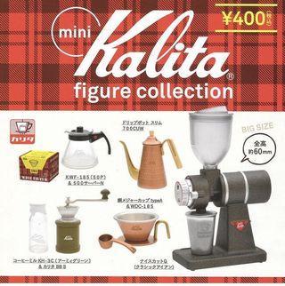 扭蛋 Kalita 咖啡器具 咖啡壺及濾紙組