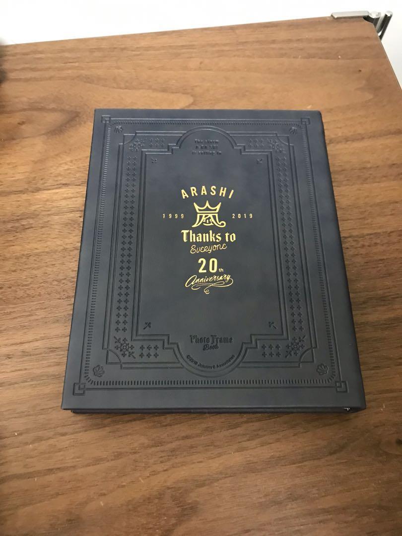 嵐20周年會員相簿99%新