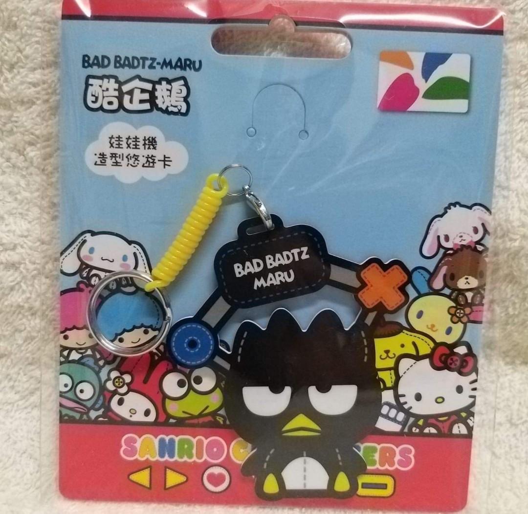 售台灣 XO悠遊卡