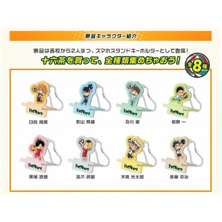 Asahi Soft Drinks x Haikyuu!! Smartphone Stand with Keychain