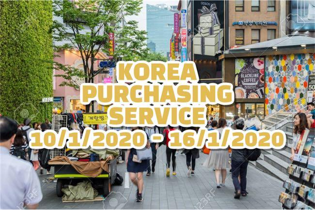 KOREA PURCHASING SERVICE (BTS , BT21, EXO ,TWICE , NCT , MONSTA X , X1 , IZONE AND MORE)