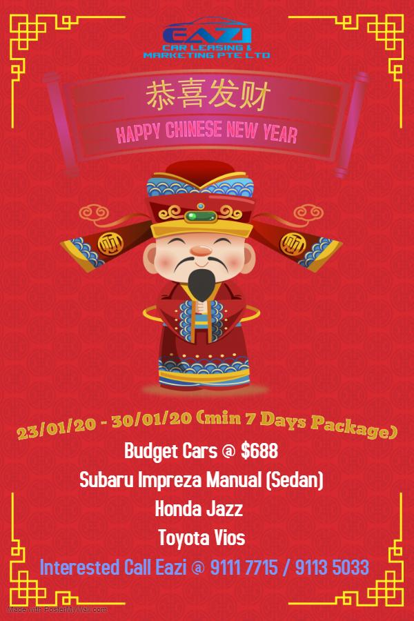 null Cheapest Chinese New Year 2020 Car Rental Package