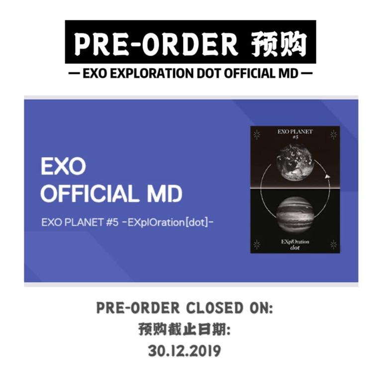 [Pre-order] EXO PLANET 5 EXPLORATION DOT OFFICIAL GOODS