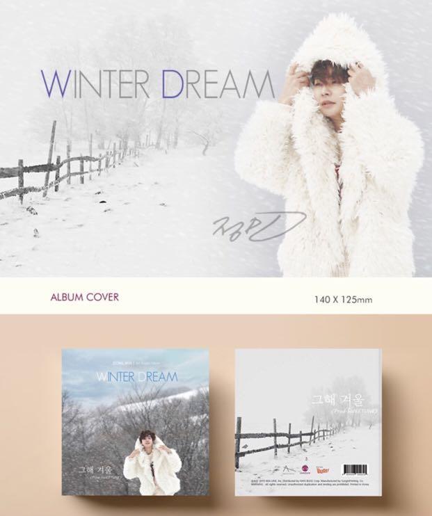 [PREORDER] JEONG MIN (Boyfriend) 3rd Single Album - WINTER DREAM